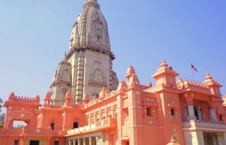 Varanasi Day Tour